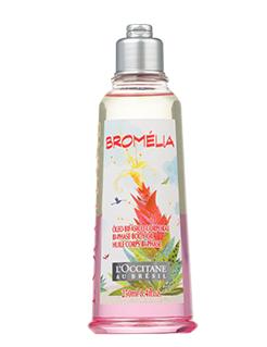 produtos-de-beleza_gravidadicas.com.br7